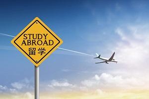 2021年高考后出国留学去哪些国家比较好?