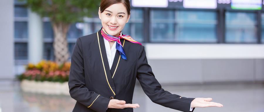 廣州空乘專業單招學校有哪些?