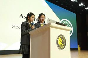 北京海淀凯文学校怎么样?