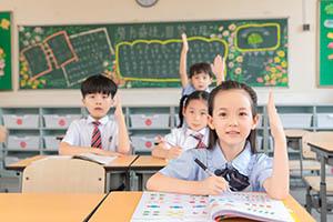 2021年天津多所私立学校盘点:可跨区招生可住宿!