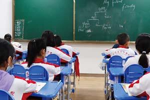 """昌平这所优质私立学校,孩子不用""""择校"""" ,在家门口上好学!"""