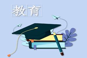 北京在职研究生招生动态