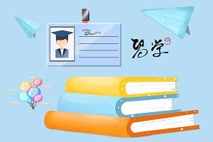 高考成绩不理想能报中外合作办学留学预科吗?