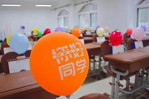 天津六力國際學校新學期如期而至,夢想即刻起航!