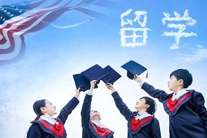 中央财经大学硕士留学预科适合哪些学生读?