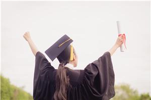 长江大学在职研究生是双证还是单证?