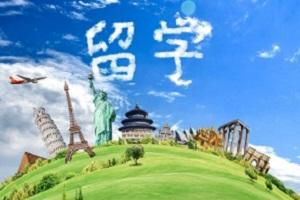中国传媒大学留学预科的优势,中国传媒大学留学