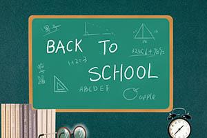 被北京爱迪国际学校小学录取后,学籍应该怎么办?