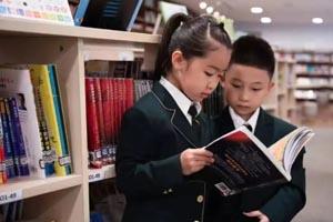 北京市私立汇佳学校2022-2023年招生条件及学费汇总