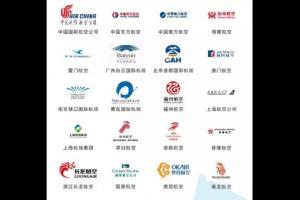 重庆大学城市科技学院继续教育学院特色航空专业介绍