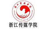 浙江传媒学院