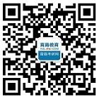 金沙网址微信二维码