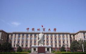 中国地质大学网络教育学院